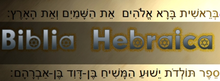 biblia-hebraica