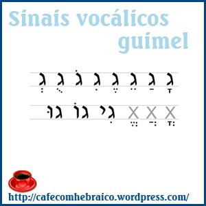 sinais-vocalicos-guimel