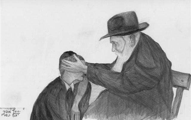 25 Frases Em Hebraico Com Deus Abençoe
