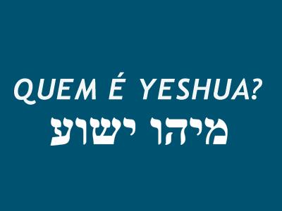 Printable livre Frases Sobre A Volta De Jesus